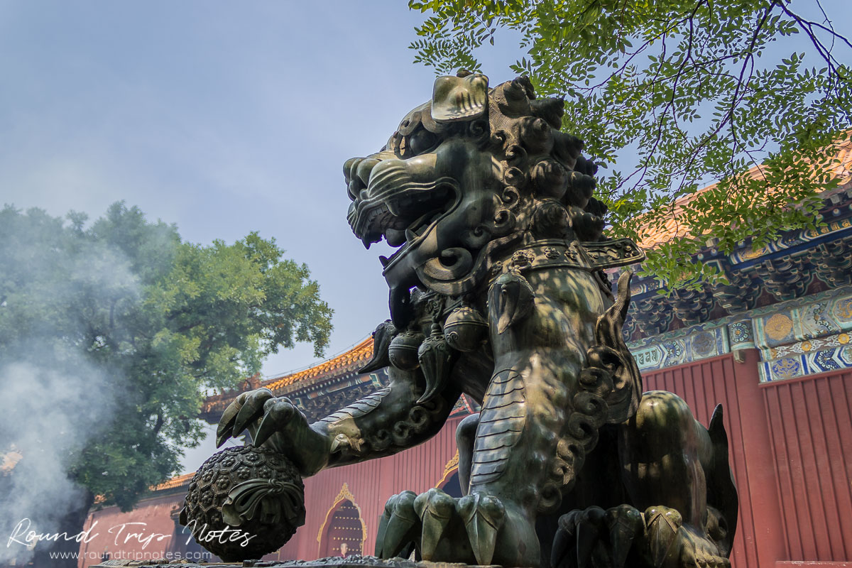Yonghe Temple or Lama Temple