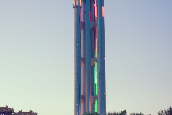 Olympic Towers