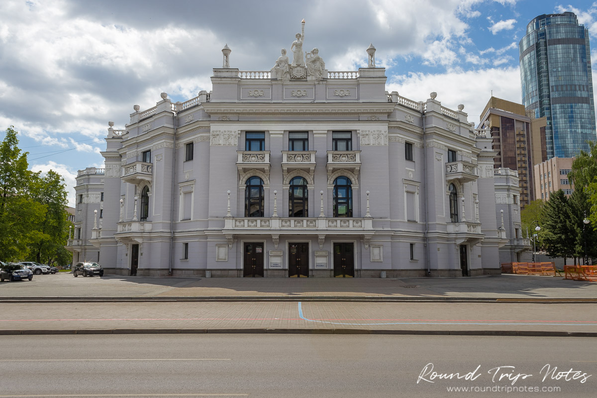 Academic Opera and Ballet Theater