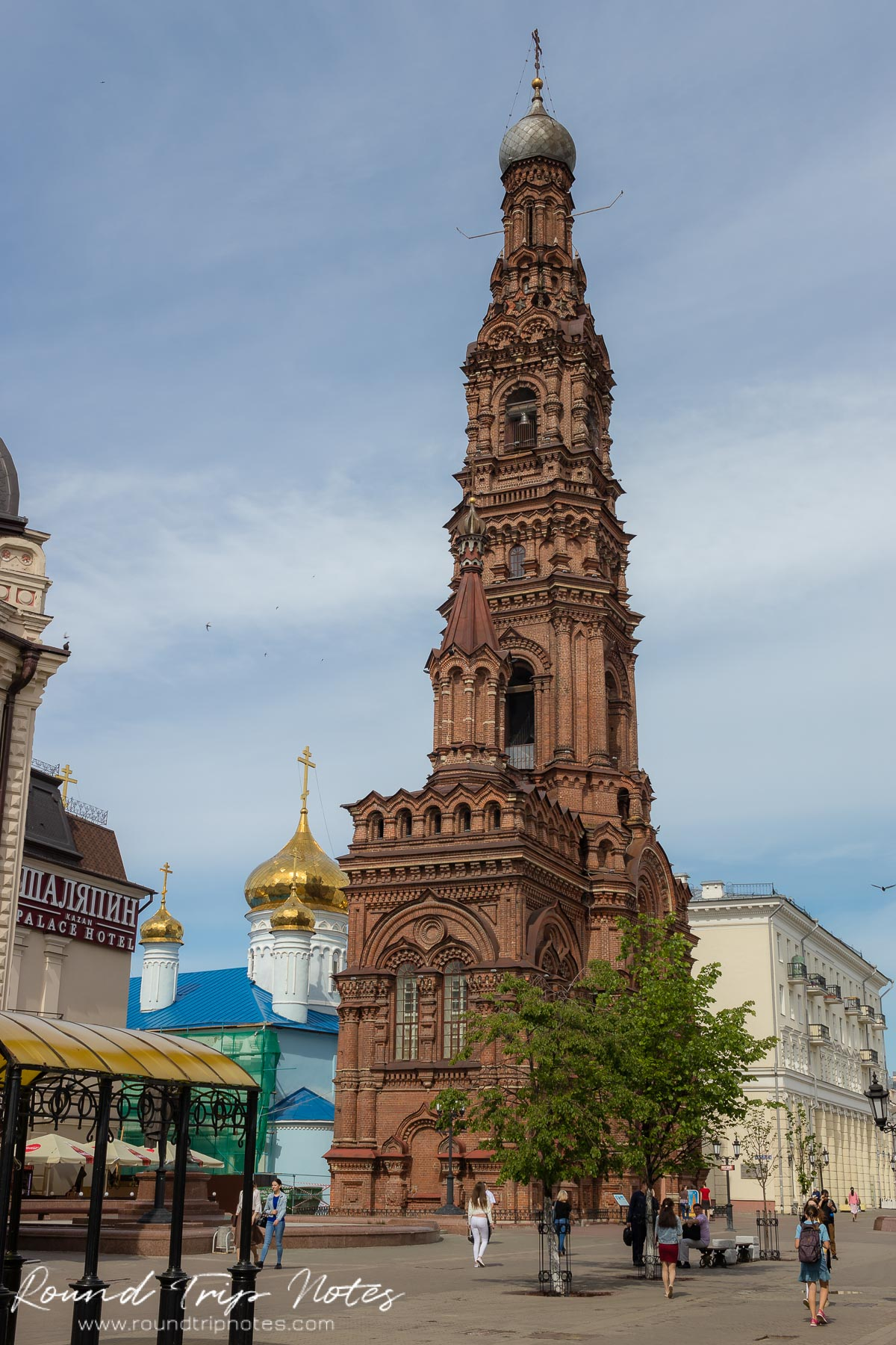 Epiphany Church and Belltower