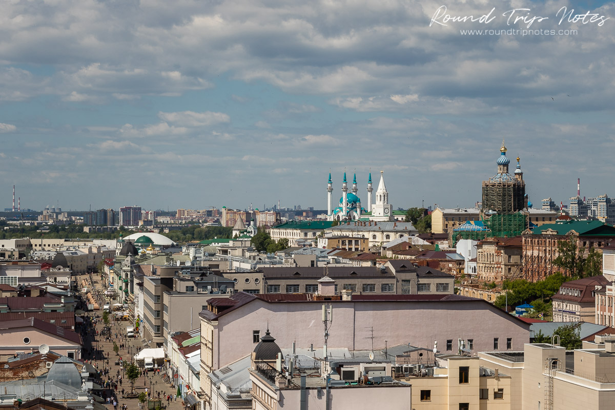 Kazan from the bell tower