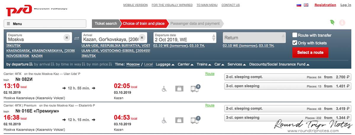 Russian Railway Website