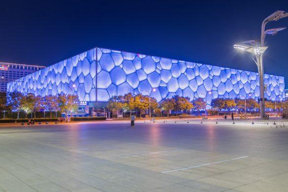 Architecture - Beijing